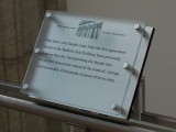 First-National-Bank_Lobby-Sign-7